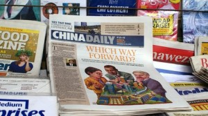 The new paper hopes to build on China's close relationship with Africa