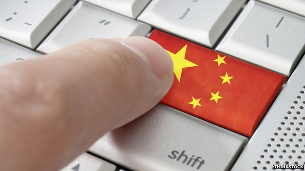 China has promised to help with investigations