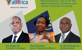 Macky Sall, president of Senegal; former Uganda Finance Minister Maria Kiwanuka; and African Development Bank President Donald Kaberuka
