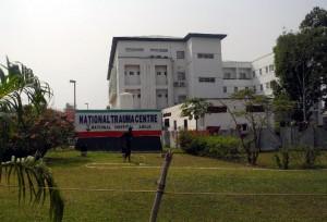 National Hospital in Abuja, Nigeria (AFP Photo/-)